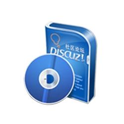 Discuz、微信开发