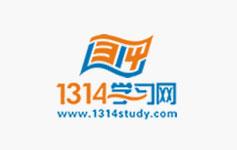 1314学习网